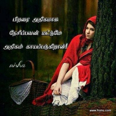 Idhazhin Oru Oram lyrics | tamil songs lyrics