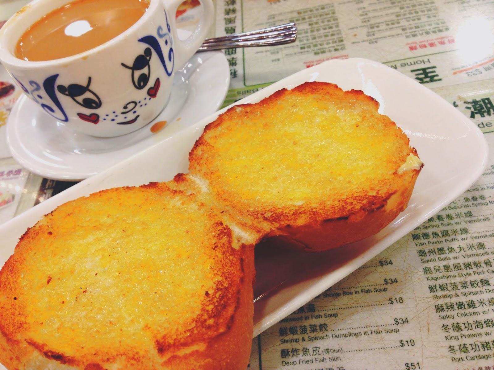 Tsui Wah Hong Kong crispy bun with condensed milk