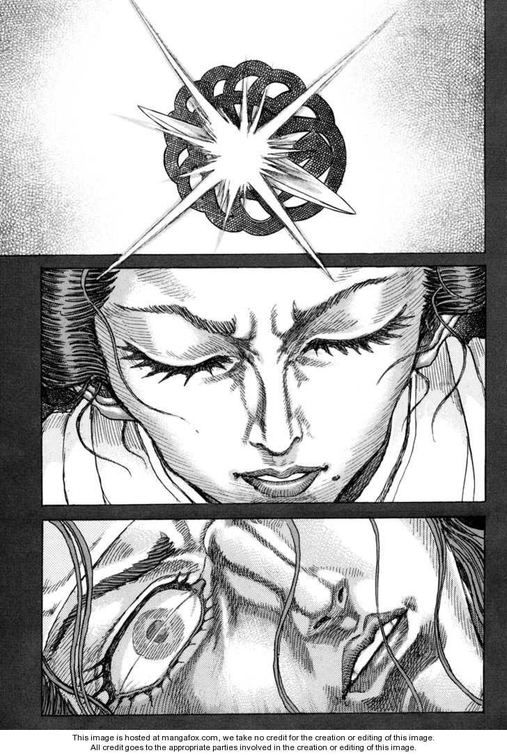Shigurui - Cuồng Tử chap 83 - Trang 8