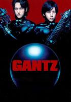 Gantz: Part 1 (Gantz: Genesis) (2011)