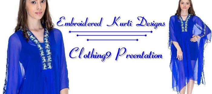 Kate upton designed swimwear collection