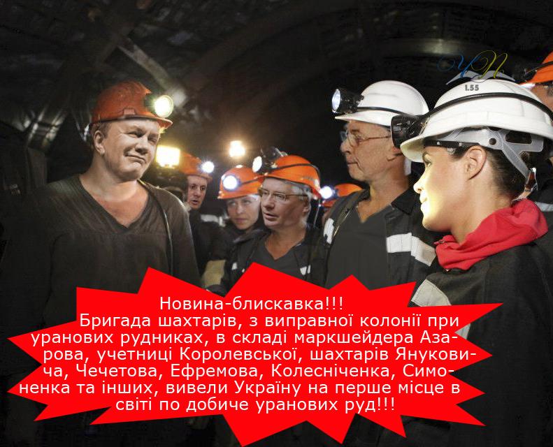 Завтра Янукович на Днепропетровщине будет открывать комбикормовый завод - Цензор.НЕТ 5696