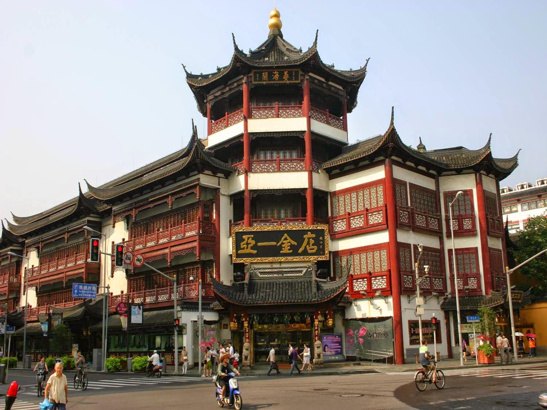 Viaggi con ricordi cina 10 cose da vedere e da fare a shanghai - Giardino del mandarino yu ...