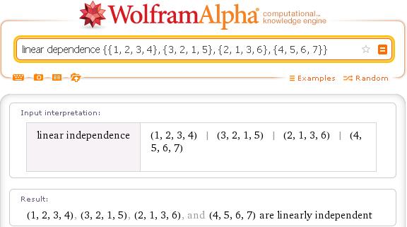 Векторы линейно независимы - Wolfram Alpha