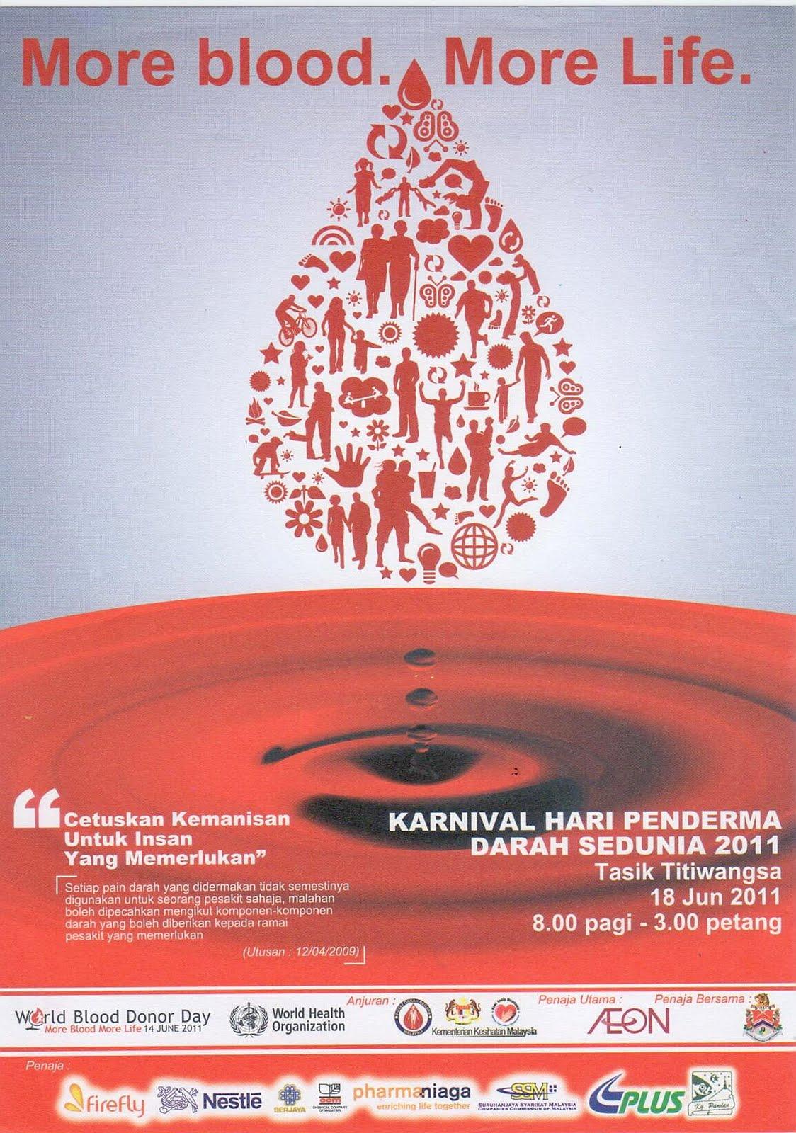 banner karnival pnderma 18 jun 2011