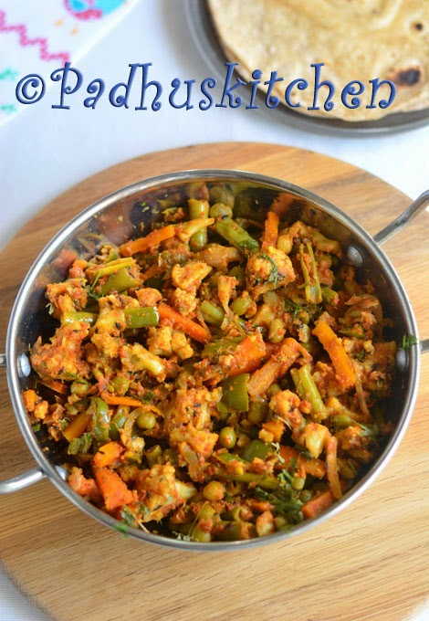 Kadai Vegetable Curry-Mixed Vegetable Kadai Veg Curry