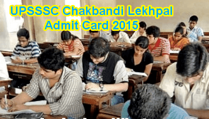 UPSSSC Lekhpal Admit Card 2015 upsssc.gov.in Exam Date and Venue, UP Chakbandi Lekhpal Hall Ticket 2015 Download Here. UPSSSC Consolidation Accountant Exam hall ticket 2015, UP Lekhpal Exam Date 2015, UPSSSC Chakbandi Lekhpal Admit Card 2015 Online Available