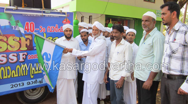 SSF, State conference, Manjeshwaram, Divission, Vehicle rally, Start, Kasaragod, Kerala, Malayalam news, Kasargod Vartha, Kerala News, International News, National News, Gulf News, Health News, Educational News, Business News, Stock news, Gold News