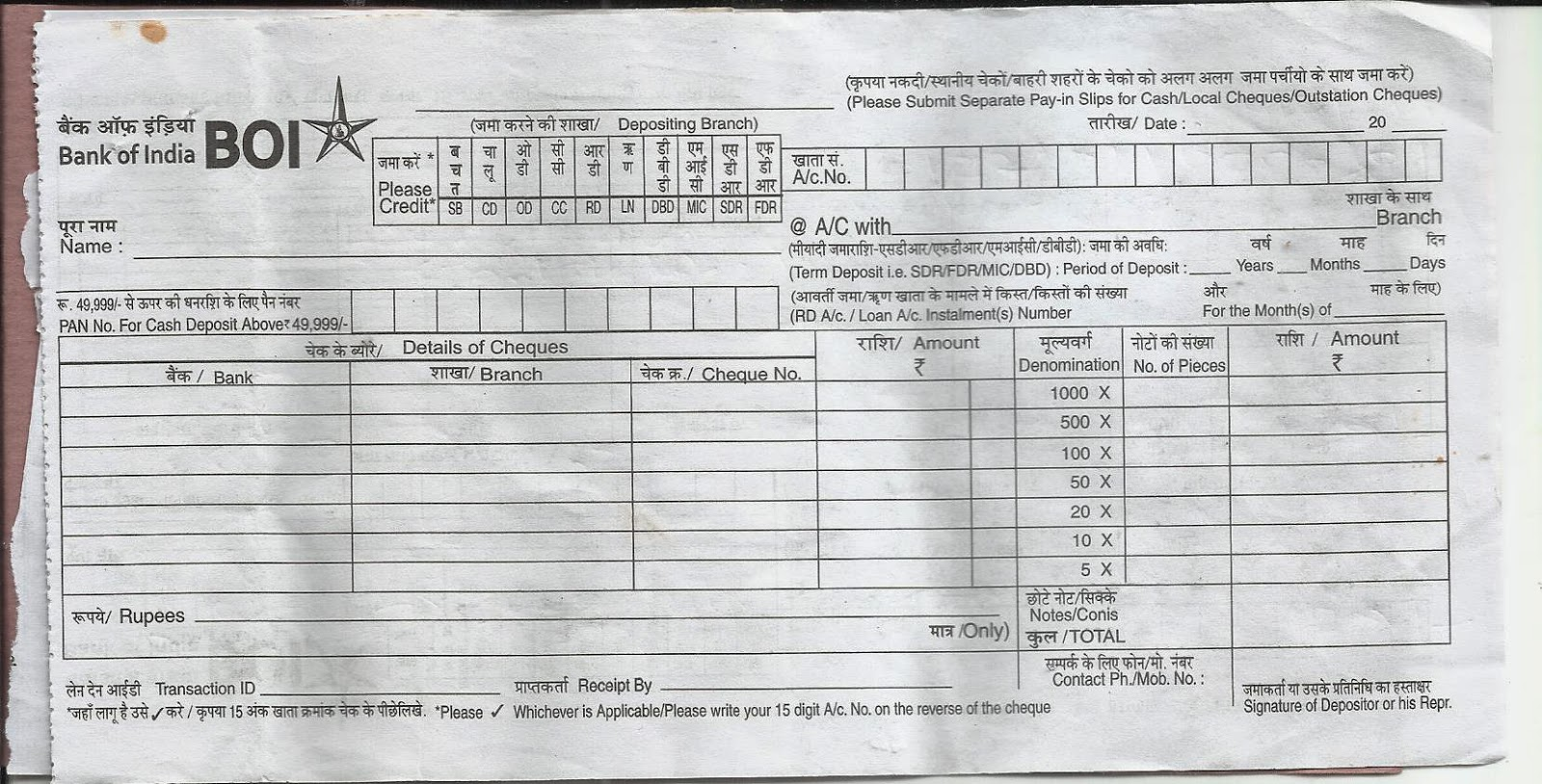 Bank+of+india  Pay In Slips
