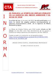 SE PUBLICA LA OFERTA DE EMPLEO PÚBLICO EN LA AGENCIA DEL MEDIO AMBIENTE Y EL AGUA DE 2018