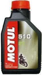Motul 510 2T - 2 stroke oil libricant