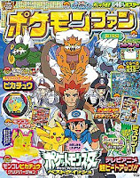 Pokemon Fan Vol.19 Shougakukan