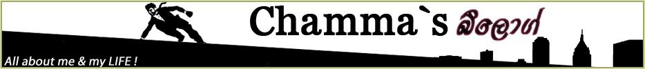 ChammA's බ්ලොග්