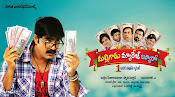 Malligadu Marriage Bureau movie wallpapers-thumbnail-2