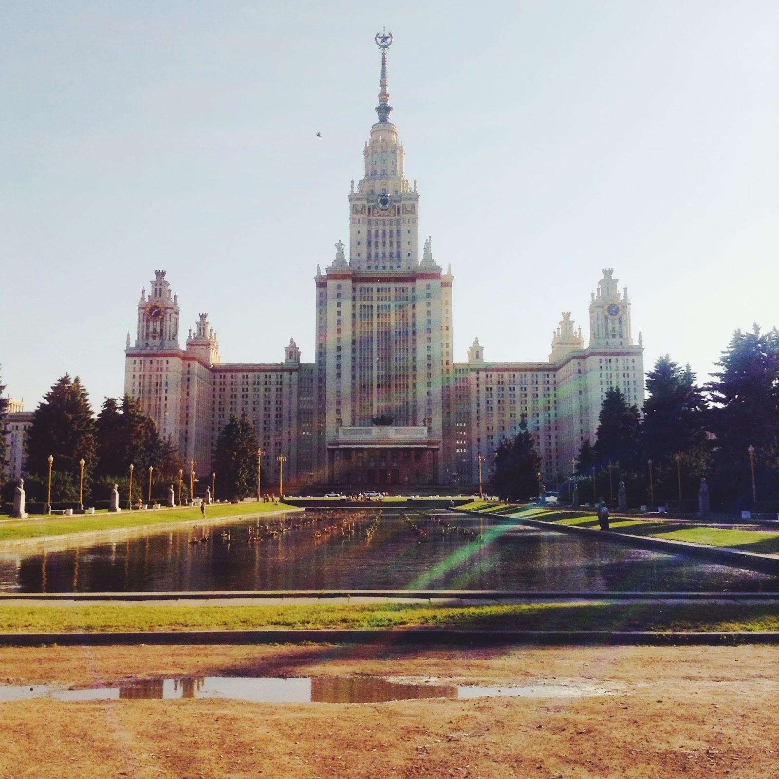 Вузы Москвы лучшие институты Москвы академии рейтинг