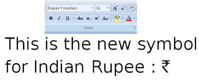 Download New Indian Rupee Symbol Font