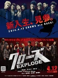 Film Crows Explode 2014 di Bioskop