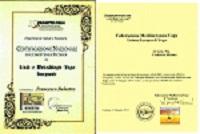 Certificazione e Fmy