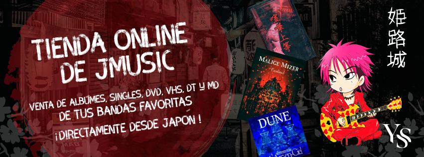 ۞† Yume Shoku: JMusic Store Chile †۞