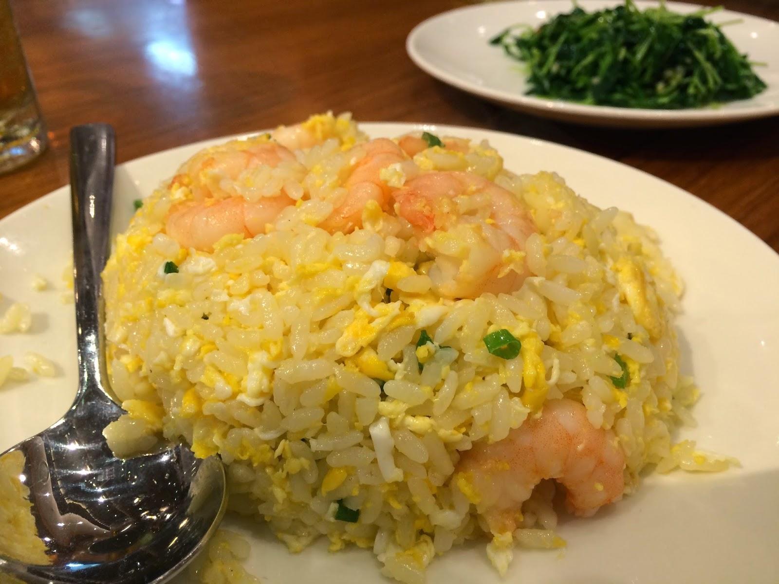 Fried Rice at Din Tai Fung