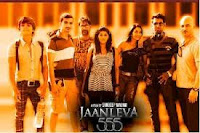 Janleva 555 - Bollywood Movie