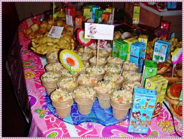 Μπουφές για πάρτι γενεθλίων της Φραουλίτσας Μακαρονοσαλάτα σε χωνάκι παγωτού