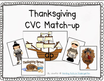http://www.teacherspayteachers.com/Product/Thanksgiving-CVC-Word-Match-Up-981508
