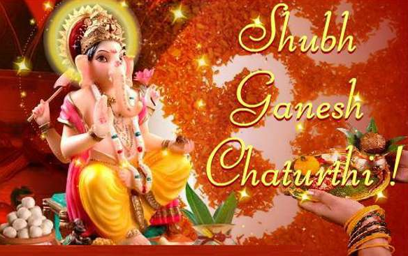 Ganesh Chaturthi ki Pooja