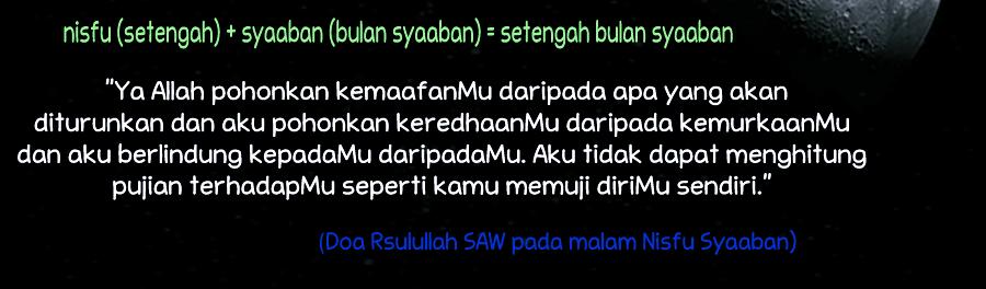 Bulan Syaaban 2011 Fadhilat … Bulan Syaaban