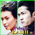 download drama pelangi kasih tv3 full episod