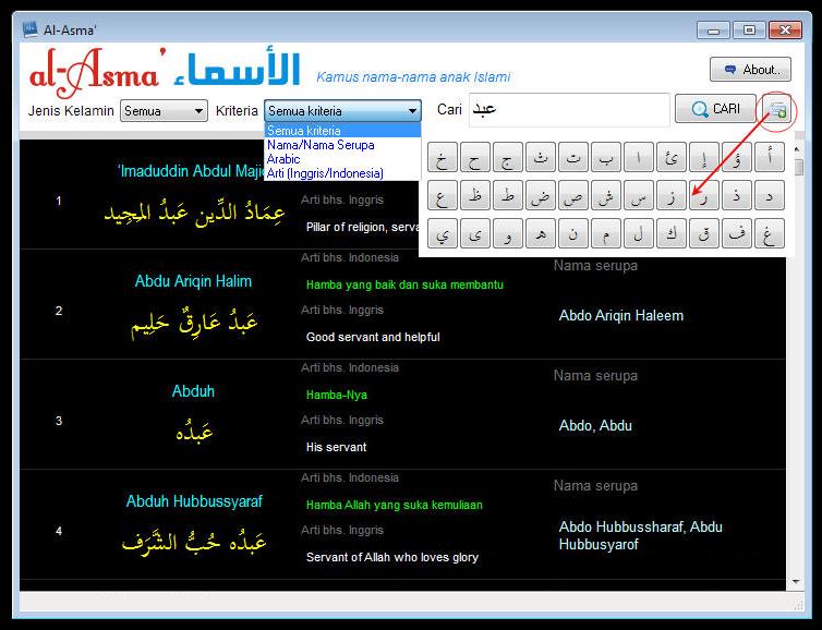 bab2 nama bayi islam pilih nama bayi perempuan dan bayi lelaki yang