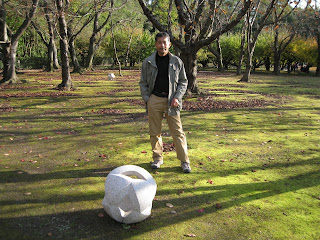 Sclpture and Kiwame Kubo
