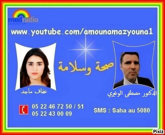 https://youtu.be/el4SimAa6bU