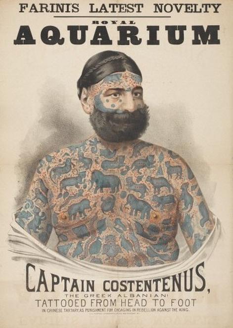 Καπετάν Κωνσταντίνος