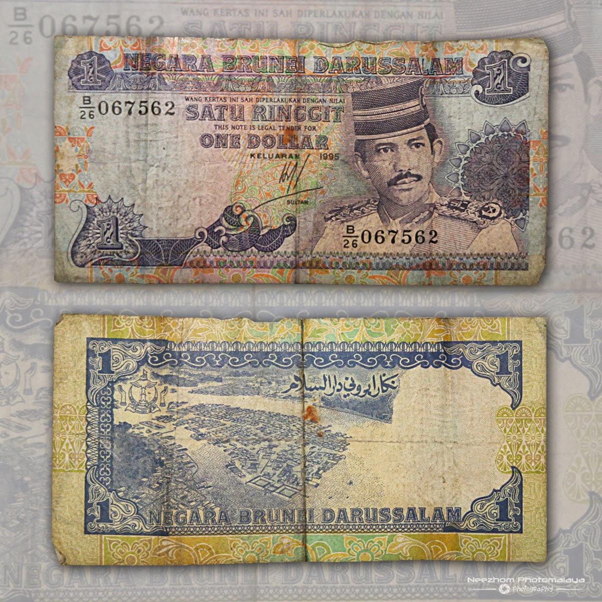 Brunei banknote 1 Dollar 1995