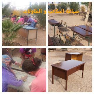 مجموعة مدارس تارماست نيابة الفقيه بنصالح انشطة التعاون المدرسي