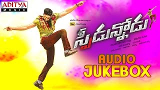 Speedunnodu Telugu Movie Full Songs - Jukebox