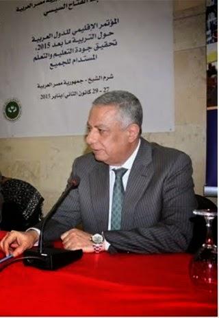 دكتور محمود ابو النصر وزير التربية والتعليم فى #مؤتمر وزراء التعليم العرب في #شرم #الشيخ