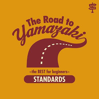Masayoshi Yamazaki 山崎まさよし - The Road To Yamazaki -The Best For Beginners- [Standards]