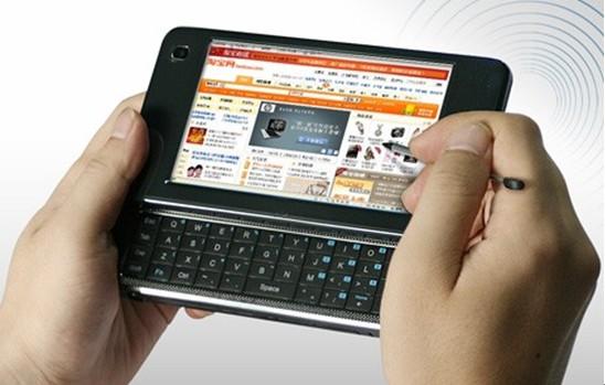 Compare Mobile Broadband Plans For Smartphones !