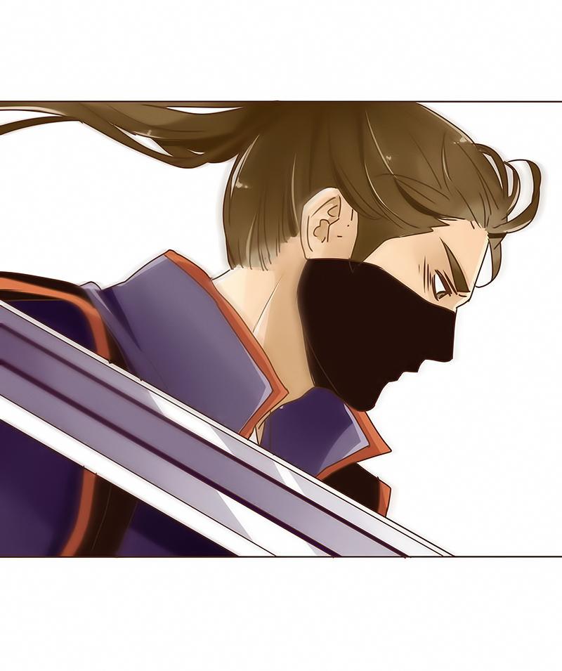 Đế Vương Trắc Chap 3 - Next Chap 4