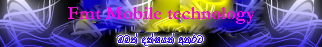 Mobile Phone Repairing Complete Course