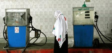 Kondisi SPBU di Gaza