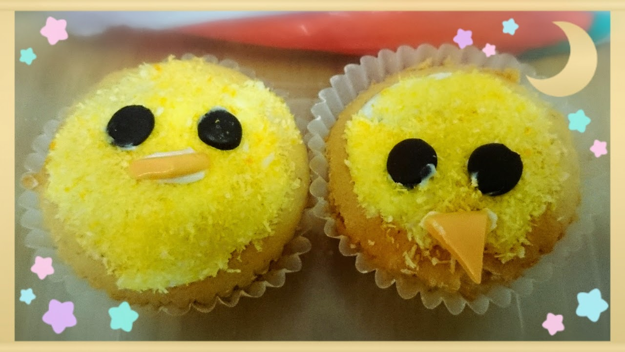 handmade cupcake
