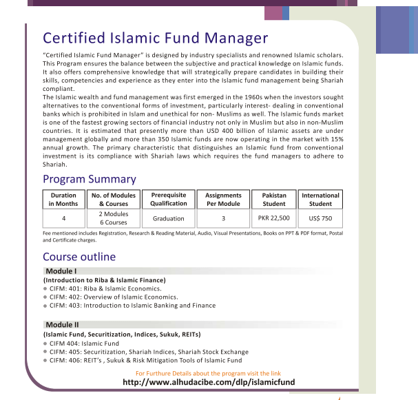Profile Of This Program Is Attached For Your Kind Perusal Further Information About The Please Visit Alhudacibe Dlp Islamicfundphp