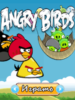 Free Download Game Angry Birds Seasons For BlackBerry