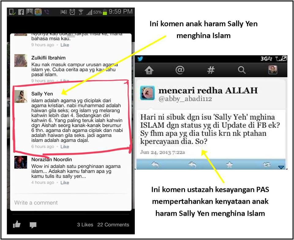 Cerita Lucah Terok: Ustazah dirogol - HD Wallpapers