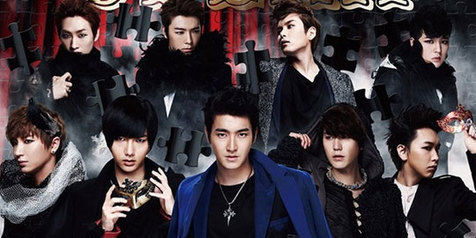 Lirik Super Junior Way