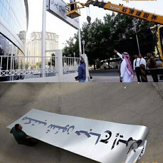 Arab Saudi Tutup Kantor Haji Iran
