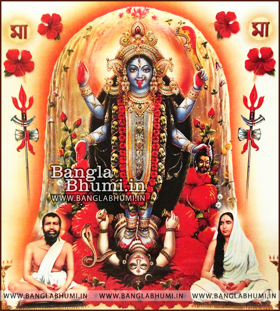 Maa Kali Ramkrishna Paramhansh and Sarda Devi India God HD Poster